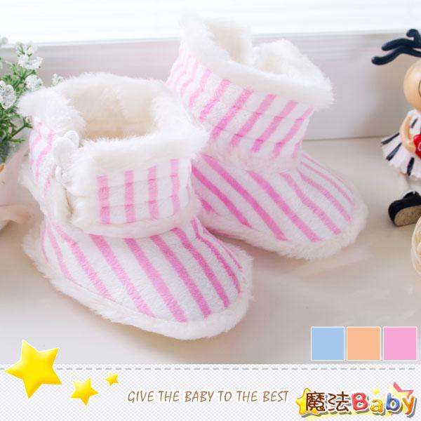 魔法Baby~【KUKI酷奇】自然飾綁帶條紋寶寶鞋/學布鞋(桔、藍、粉白條紋三色)~時尚設計童鞋~sh1504