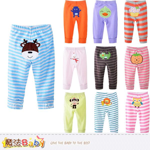 嬰兒家居長褲~寶寶薄款舒適長褲(五件一組,男.女生款)~嬰兒服飾~魔法BABY~k33311