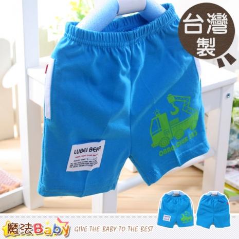 魔法Baby~幼童短褲~台灣製舒適短褲~男童裝~k33977
