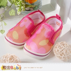 魔法Baby~女童鞋~創新網布兒童舒適外出鞋~sh3706