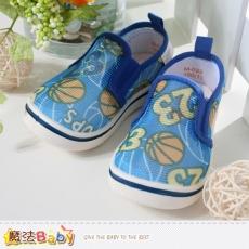 魔法Baby~男童鞋~創新網布舒適兒童外出鞋~sh3720