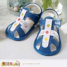 魔法Baby~男嬰兒鞋~繽紛圓點寶寶外出鞋~sh3812
