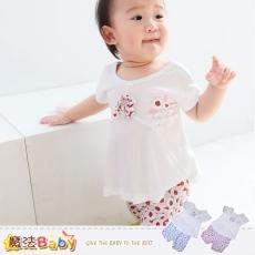 魔法Baby~女寶寶套裝~短T短褲~嬰幼兒服飾~k35056