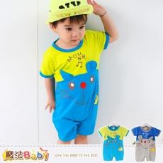 魔法Baby~連身衣~嬰幼兒短袖包屁衣~嬰兒服~k35124