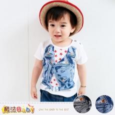 魔法Baby~嬰幼兒肩開釦T恤~百貨專櫃正品純棉上衣(藍.灰圖案,隨機出貨)~k35131