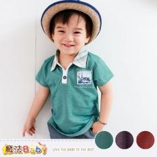 魔法Baby~嬰幼兒POLO衫~百貨專櫃正品~男童裝~k35155