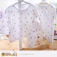 魔法Baby~小童純棉薄款居家套裝~睡衣~嬰幼兒服飾~k3548312