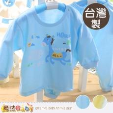 魔法Baby~薄款居家套裝睡衣 台灣製造兒童套裝(藍.黃)~K36527