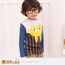 魔法Baby~流行童裝 品牌兒童服飾 秋冬季長袖上衣~K36633