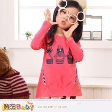 魔法Baby~流行女童裝 品牌兒童服飾 秋冬季長版上衣~K366409