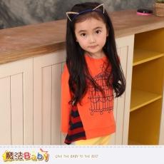 魔法Baby~流行女童裝 品牌兒童服飾 秋冬季長版上衣~K36657