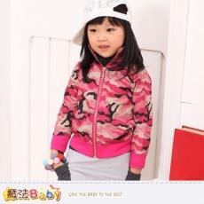 魔法Baby~女童外套 專櫃品牌流行童裝 秋冬外套~K36923