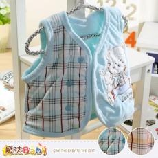 魔法Baby~背心外套 百貨專櫃正品嬰幼兒細絨鋪棉厚外套(藍.黃) ~K37111