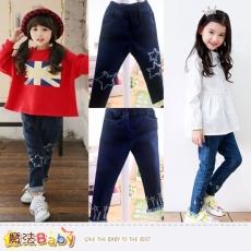 魔法Baby~女童牛仔褲 合身修長版型(A.B) ~K38996