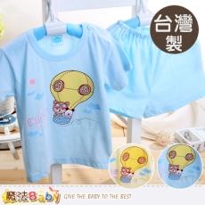魔法Baby~台灣製兒童夏季純棉短袖居家套裝(藍.黃) 男女童裝~K40173