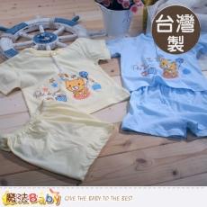 魔法Baby~台灣製純棉居家短袖套裝(2套一組銷售)~K40906