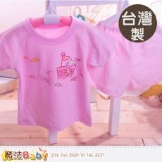 魔法Baby~台灣製兒童夏季短袖居家套裝 女童裝~K40944