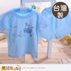 魔法Baby~台灣製兒童夏季短袖居家套裝(藍.黃) ~K40951