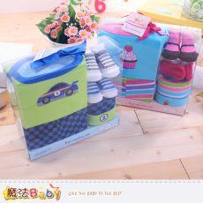 魔法Baby~嬰兒禮盒(5件組)(藍.粉,圖案隨機出貨)~C0101