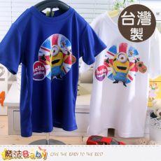 魔法Bab~台灣製小小兵授權正版吸濕排汗兒童短袖T恤~K42382
