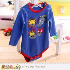 魔法Baby~嬰兒長袖包屁衣 連身衣~K429853