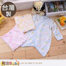 魔法Baby~嬰兒服飾 台灣製純棉薄款嬰兒護手蝴蝶衣~A16016
