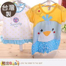 魔法Baby~嬰幼兒服 台灣製女寶寶春夏短袖服飾(2件一組)~K50106