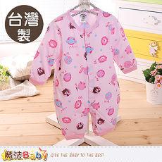 魔法Baby~包屁衣 台灣製寶寶長袖連身衣~K6020380