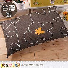 枕頭套 台灣製高級枕頭套2個一組 魔法Baby id61_a006