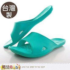 魔法Baby ~室內拖鞋 台灣製成人女款舒適室內拖鞋2雙一組 ~sd0011L
