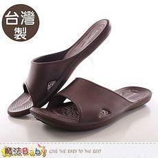 室內拖鞋 台灣製舒適室內拖鞋2雙一組 魔法Baby sd0017XL