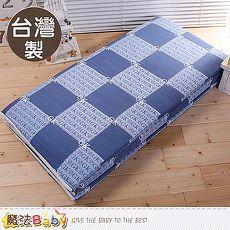 魔法家居~台灣製雙人5x6尺透氣床墊 ~ u3111