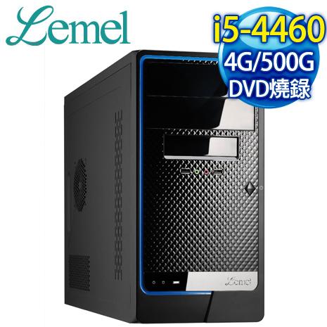 Lemel 新核五力 I5 四核燒錄電腦 (WX3-DAH446-4S50P)