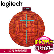 Logitech 羅技 UE ROLL 無線藍牙防水喇叭《橘》