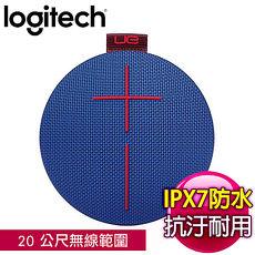 Logitech 羅技 UE ROLL 無線藍牙防水喇叭《藍》
