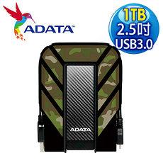 ADATA 威刚 HD710M 1TB 2.5吋 USB3.0 军规防水防震行动硬盘《限量迷彩》