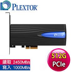 Plextor 浦科特 M8SeY-512G SSD PCIe介面 固態硬碟《原廠三年保固》