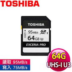 Toshiba 東芝 EXCERIA PRO 64GB R95/W75 UHS-I U3  SDXC 勁速炫銀記憶卡