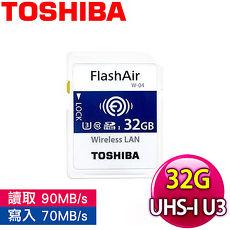 Toshiba 東芝 FlashAir IV R90MB UHS-I U3 32GB 記憶卡