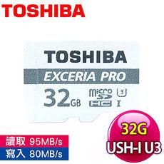 Toshiba 東芝 EXCERIA PRO 32GB R95/W80 UHS-I U3 MICRO SDHC 高速記憶卡附轉卡