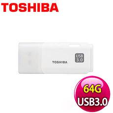 Toshiba 東芝 Hayabusa 64GB 白 USB3.0 隨身碟