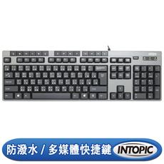 【INTOPIC】USB多媒體鍵盤KBD-USB-60