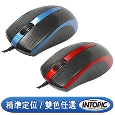 【INTOPIC】UFO 飛碟光學鼠 MS-076 藍/紅