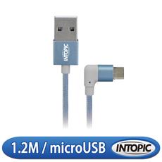 INTOPIC 廣鼎 90度彎插Micro USB傳輸線(CB-MUC-06/海藍色)