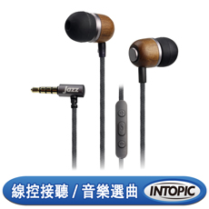 INTOPIC 廣鼎 頸掛式木質鋁合金耳機麥克風(JAZZ-I83)