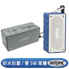 INTOPIC 廣鼎 多功能防水藍牙喇叭(SP-HM-BT261)灰色