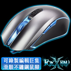 FOXXRAY 鋼鐵獵狐電競滑鼠(FXR-SM-20)
