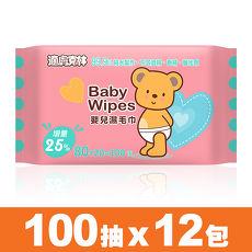 【適膚克林】嬰兒濕巾/濕紙巾80+20抽X12包入