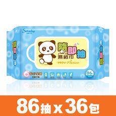 【適膚克林】隨即抽濕紙巾86抽/包X36包入