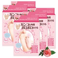 日本棉花糖美足膜X5入組 原價$1950 特價1250